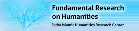 The Interdisciplinary Quarterly of Fundamental Researches on Humanities